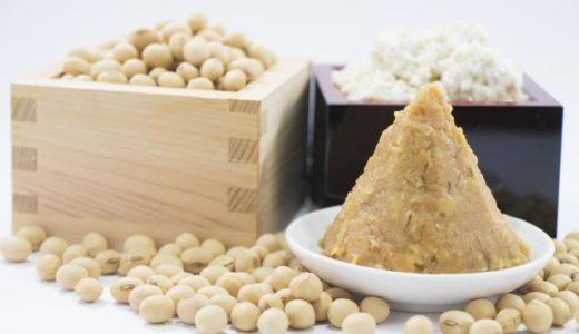 発酵食品の効果『ダイエットや美容にもいいんです』