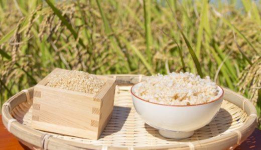 玄米にはどんな栄養効果があるのか?『白米を食べている人必見』