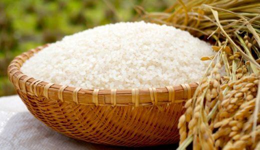 白米には栄養はない?白米を食べる効果