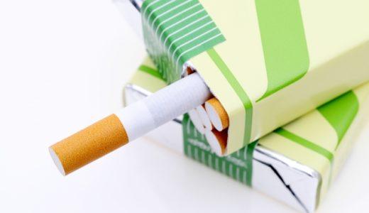 タバコにはどんな悪影響があるのか?禁煙の効果からやり方