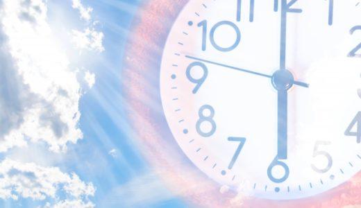 勉強や作業をする時は朝活をしよう!作業効率が格段に上がります