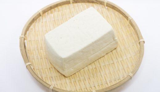豆腐の意外な効果!美肌などの外見だけではなく体の内側にも効果があります