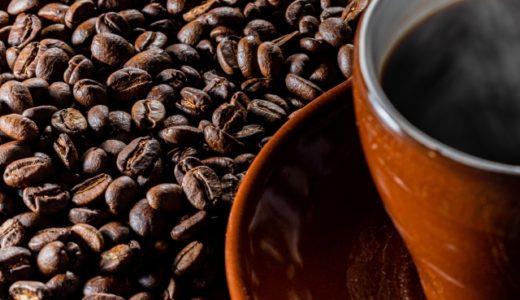 カフェイン中毒になるとどんな症状が出るのか?カフェインからの離脱方法