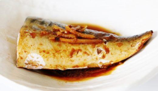 美肌効果などが期待できる青魚の栄養