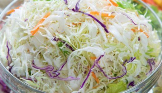 カット野菜は栄養がありません!なぜカット野菜は危険なのか?