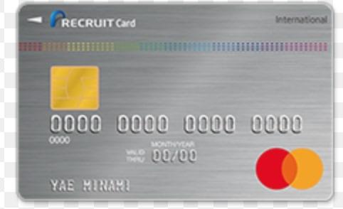 リクルートカードについて利用している僕が解説!ポイント還元率やメリット!