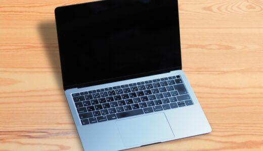『体験談』macが起動しないで画面真っ暗!そんな時の対処法5つ!
